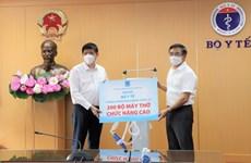 PetroVietnam donates 200 ventilators to support southern localities
