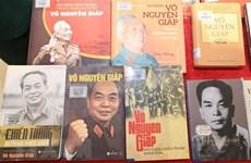 Exhibition on General Vo Nguyen Giap opens in Hanoi