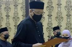 Ismail Sabri Yaakob sworn in as Malaysia's new prime minister