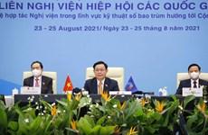 Remarks by NA Chairman Vuong Dinh Hue at 42nd AIPA General Assembly