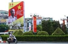 Webinar in Canada marks Vietnam's National Day