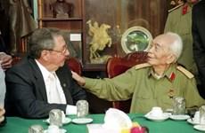 Algiers exhibition commemorates General Vo Nguyen Giap