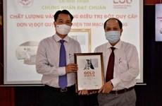 An Giang Cardiovascular Hospital receives award from World Stroke Organisation