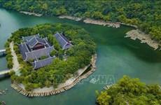Vietnam's tourism promoted through ASEAN-RoK centre's videos