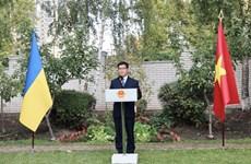 Ukrainian city hopes to bolster cooperation with Vietnam