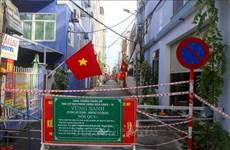 "Da Nang turns wards, communes into ""fortresses"" in COVID-19 combat"