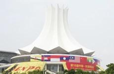 Malaysia – China trade thrives at regional expo