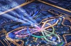 ASEAN attends World Expo 2020 in Dubai