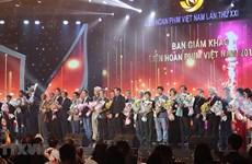 22nd Vietnam Film Festival to be basically held online
