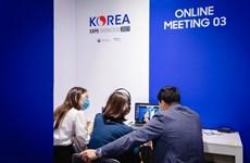 B2B meeting to connect Vietnamese, RoK enterprises