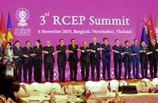 Brunei ratifies economic partnership agreement