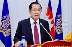 Cambodia to host 13th ASEM Summit in November