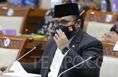 Indonesia: Halal certification mandatory for drugs, cosmetics, consumer goods