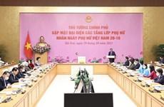 PM: Vietnam creates environment conducive to women's advancement