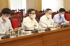 Deputy PM checks Vinh Phuc province' efforts against COVID-19