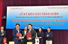 JICA supports strengthening urban railway training capacity