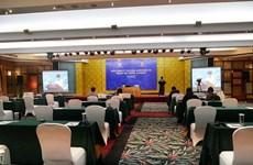 Workshop seeks ways to promote digital economy in APEC members