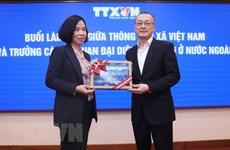 VNA fosters cooperation with Vietnamese representative agencies abroad