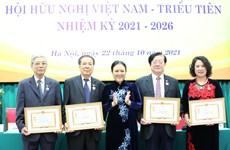 Association helps to promote Vietnam-DPRK relations