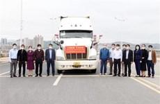 Guangxi Zhuang Autonomous Region grants medical supplies to northern provinces