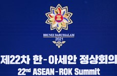 RoK commits more financial support to ASEAN in speeding up COVID-19 vaccination