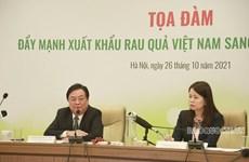 Seminar seeks to boost Vietnam's farm produce export to EU