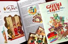 Bilingual art book features Vietnamese folk arts, festivals