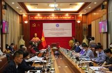 Webinar discusses ways to develop Vietnam's social security till 2030