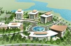 Conference seeks ways for hi-tech development
