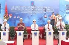 Work on Nhon Trach 2 power plant starts