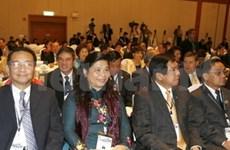 AIPA-30 convenes in Thailand