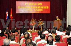 Meeting to mark DPRK's National Day