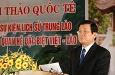 Vietnam, Laos review special relations