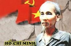 Workshop on President Ho Chi Minh in Japan