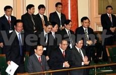 Vietnam, NZ sign statement on all-round partnership