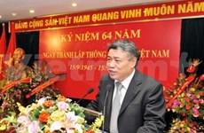 Vietnam News Agency celebrates 64th birthday