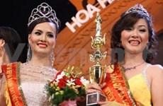 Hoang Thi Yen crowned Mrs Vietnam 2009