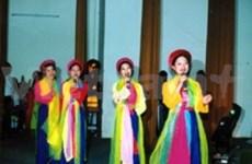 """""""Hat Xoan"""" dossier built for UNESCO's recognition"""