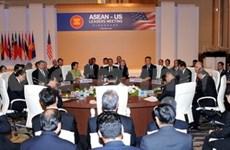 State President joins ASEAN-US Leaders' Meeting