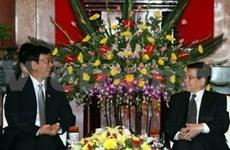 Vietnam taps China on judicial reform