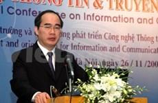 IT human resource training needs breakthrough, deputy PM