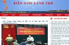 Website on territorial borders opens