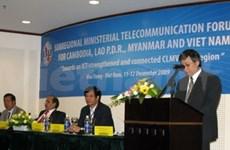Khanh Hoa hosts sub-regional telecommunication meeting