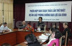 Women parliamentarians discuss ways for violence prevention