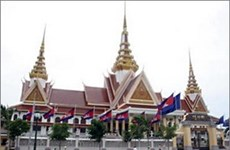 Conference to boost investment in Cambodia