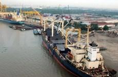 20 billion USD for sea port system development by 2020