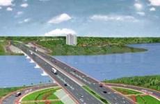 New Dong Nai Bridge opens to traffic