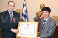 Outgoing Greek ambassador gets friendship order