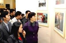 Vietnam-China friendship meeting kicks off