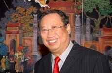 Milestones in 2009 cultural diplomacy